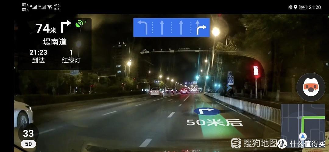 盯盯拍mini5行车记录仪配上智能语音快充支架,行车一对好搭档