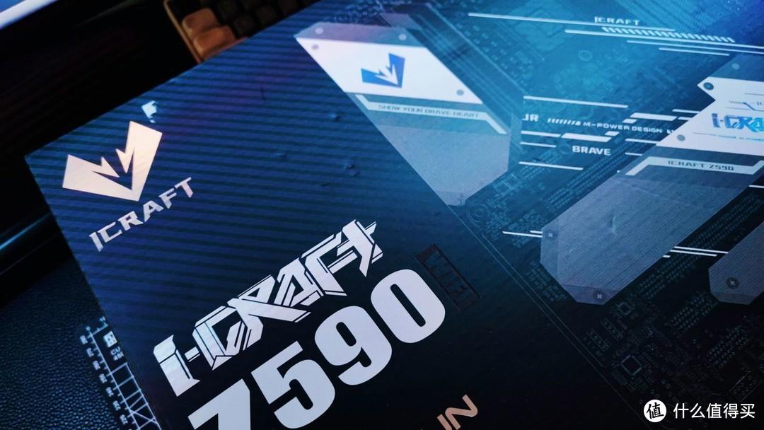 """铭瑄icraft Z590 WIFI主板体验分享,适合你的永无止""""竞"""""""
