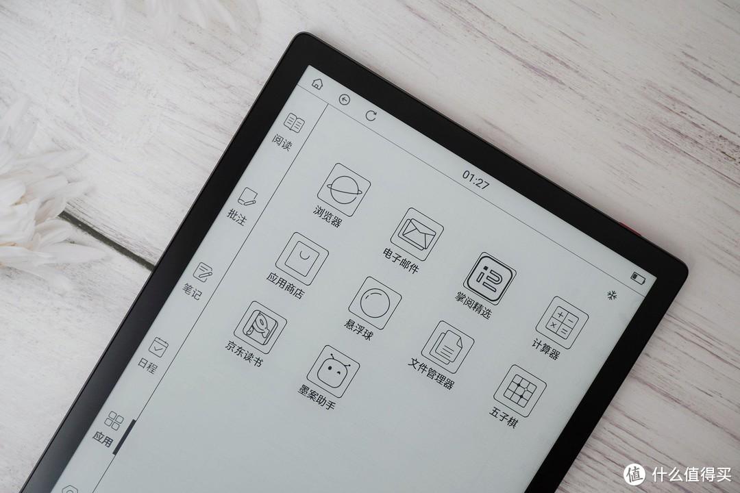 双色温24级调光,听读写都能做到——墨案超级阅读器inkPad X