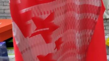 火丁的跑步配件 篇十八:李宁白红五星背心