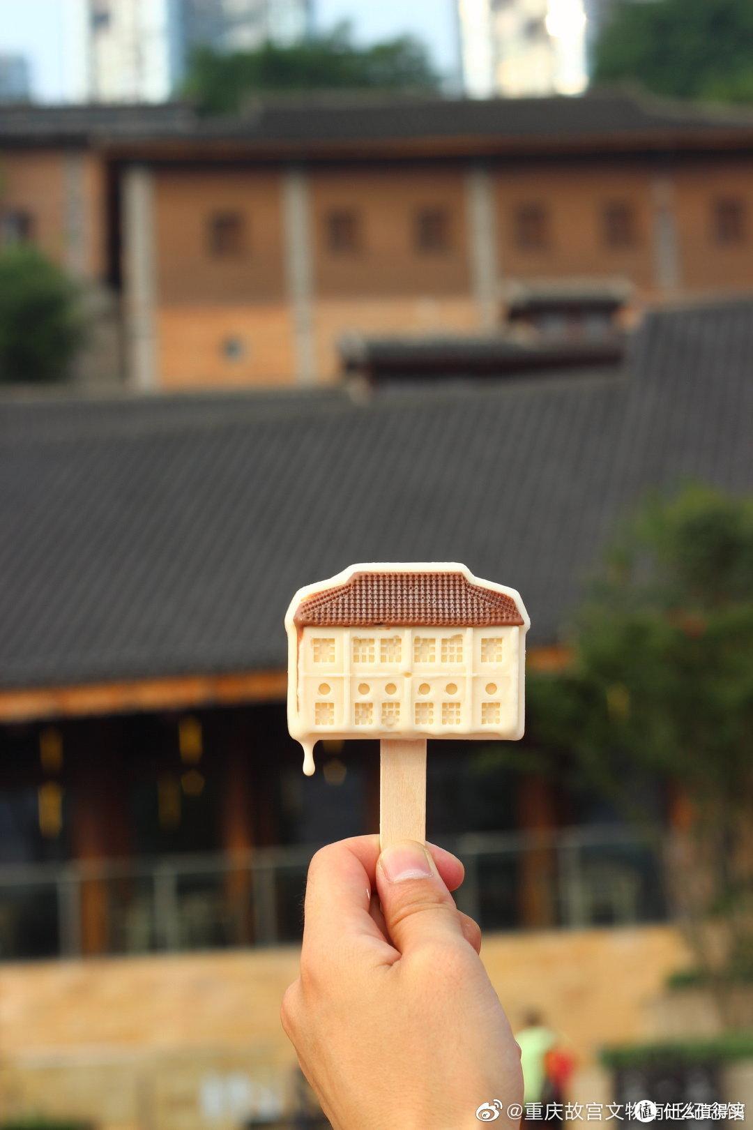 文创雪糕成新宠:重庆各大景区纷纷出品,跟风还是真的有文化?