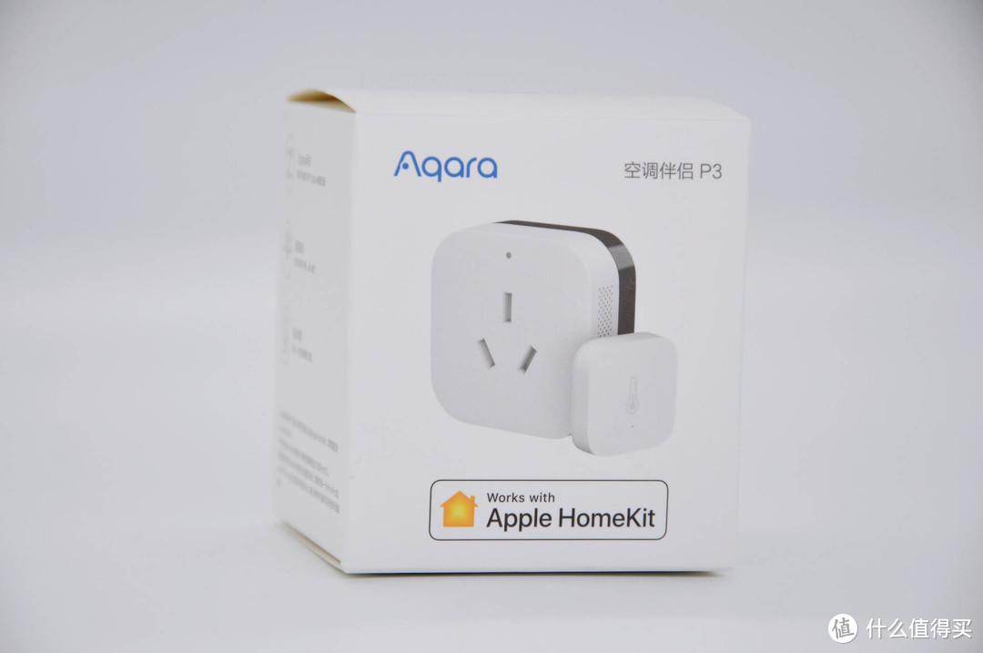 当库克同意Siri帮你开空调后,Aqara空调伴侣P3使用体验