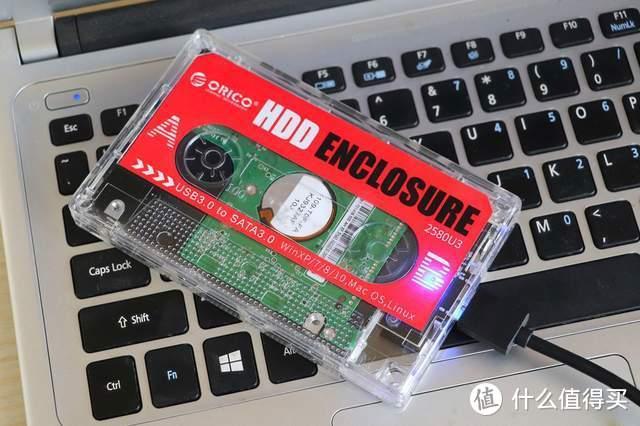 你以为这是一个磁带?其实它是一个复古硬盘盒