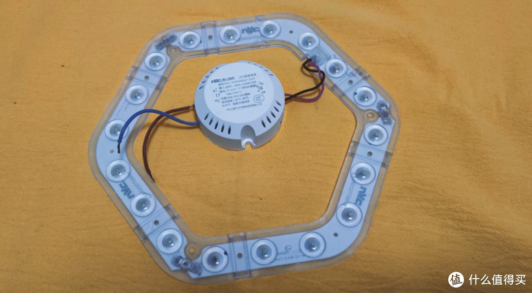 零成本维修雷士 LED 吸顶灯