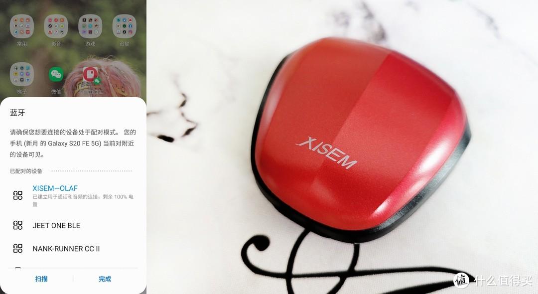 Xisem西圣Olaf游戏耳机,学生党的游戏耳机首选