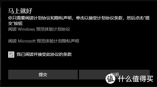 想尝鲜最新的Windows11系统?这份教程请收藏