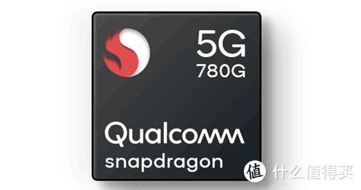小米承认骁龙780G产能不足,小米11青春版将成绝版手机!