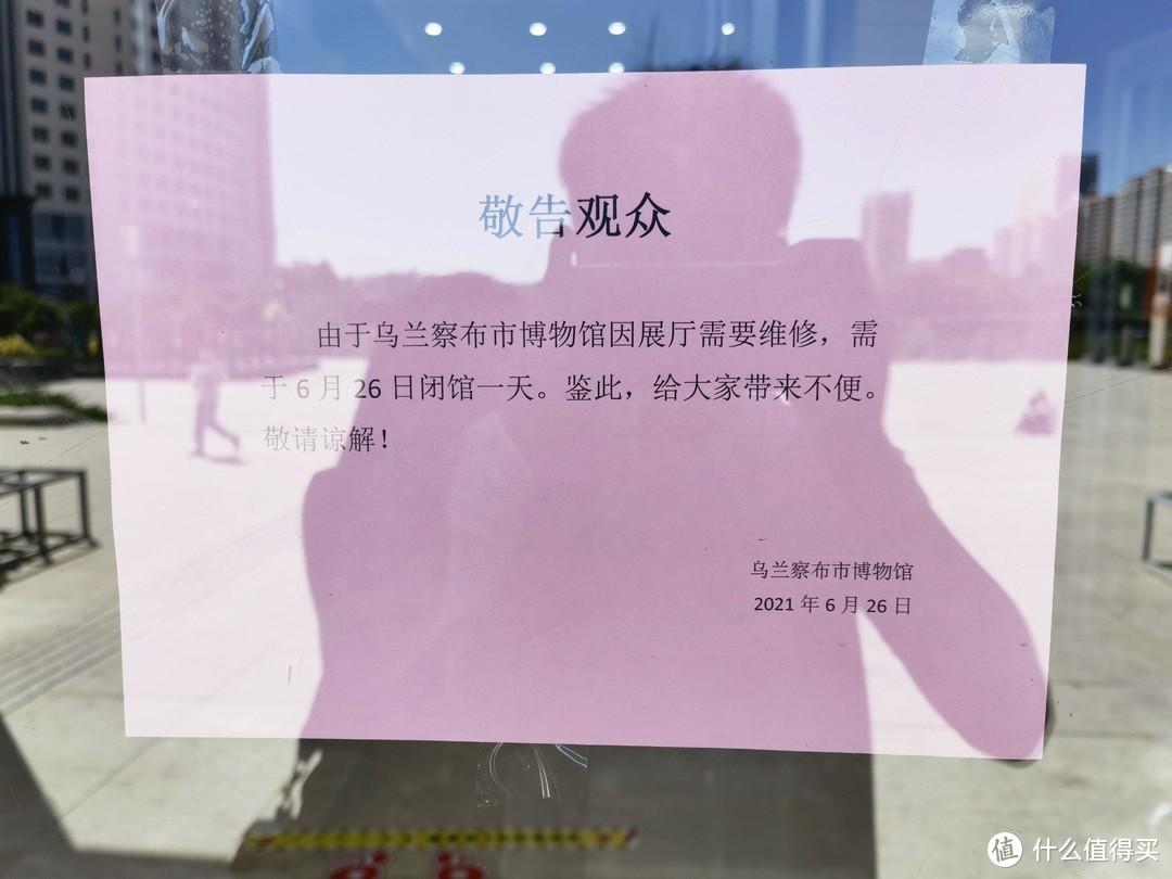 开电车去看火山,单程无需充电~北京——乌兰察布周末游记