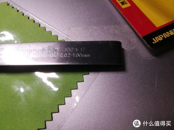 12.9包邮的塑料游标卡尺开箱测评
