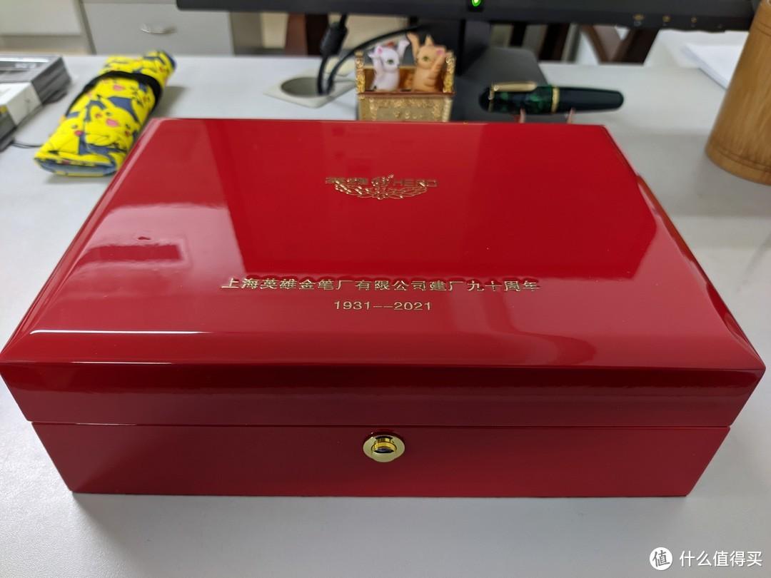 漂亮的红盒子