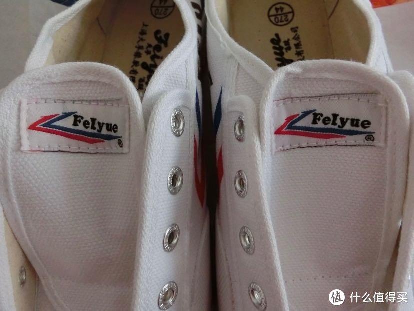 鞋舌织唛标。