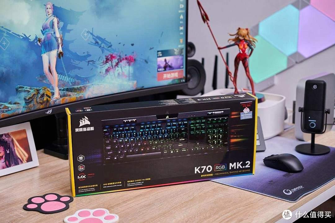 萌新也能轻松吃鸡,美商海盗船 K70 RGB MK.2