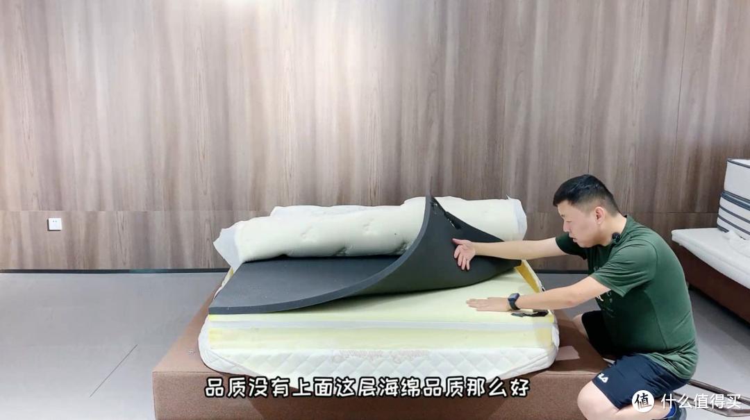 金可儿-专家之选:用料扎实的同时,弹簧有点尬。