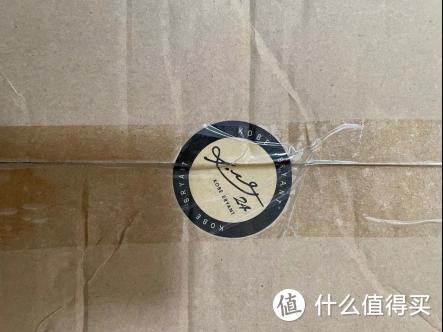 Kobe签名防伪标签