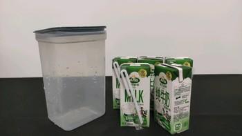减肥日志 篇十四:第一次尝试用酸奶机做酸奶,在线等,这算是翻车了吗?