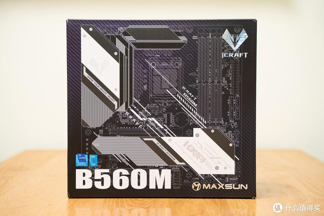 全功能B560 MATX主板,铭瑄MS-iCraft B560M WiFi 电竞游戏主板上手体验