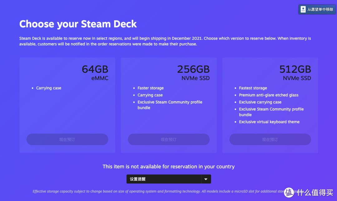 "Steam官方掌机""Steam Deck""公布!掌心之中体验3A大作"