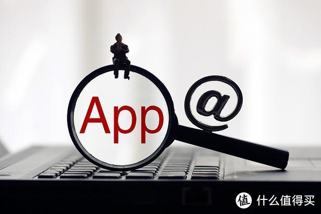 工信部:对违规行为持续高压震慑,进一步保障App用户权益