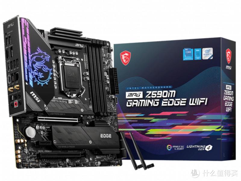 """微星发布""""小刀锋""""MPG Z590M GAMING EDGE WIFI 主板"""