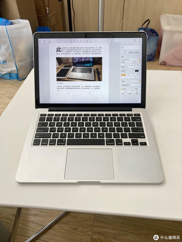 涅槃,从半台到一台MacBook Pro