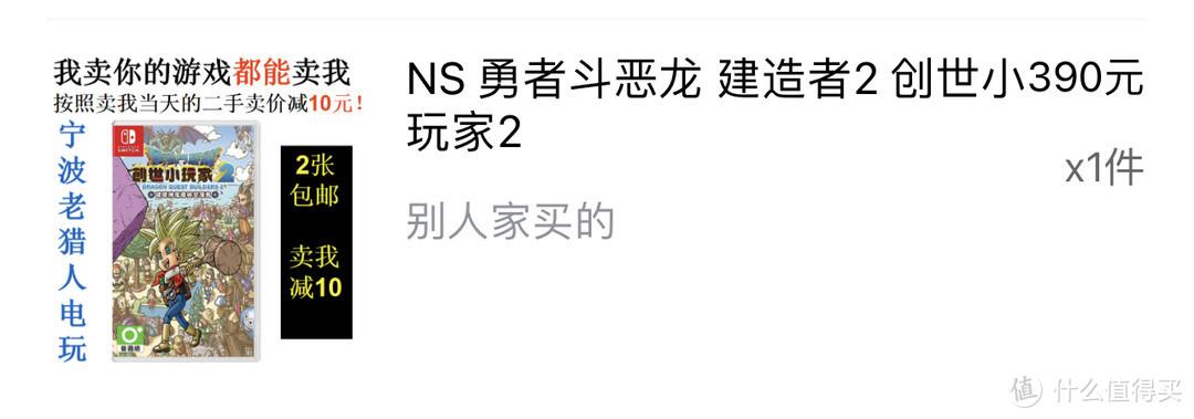只卖了RMB390~