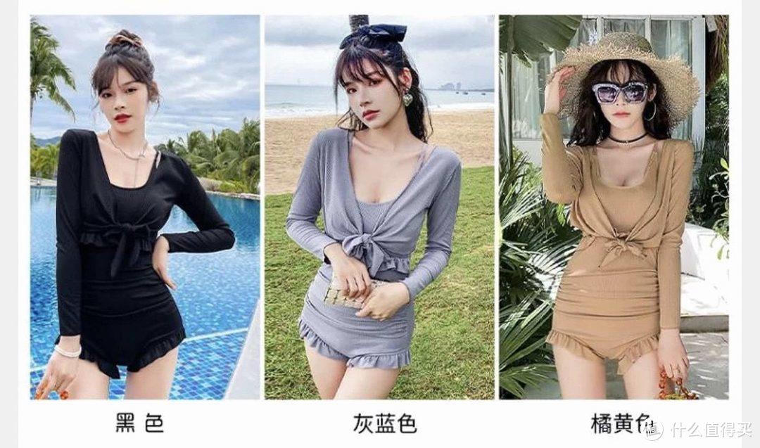 好看又平价的泳衣你值得拥有!游泳也要穿的美美哒!