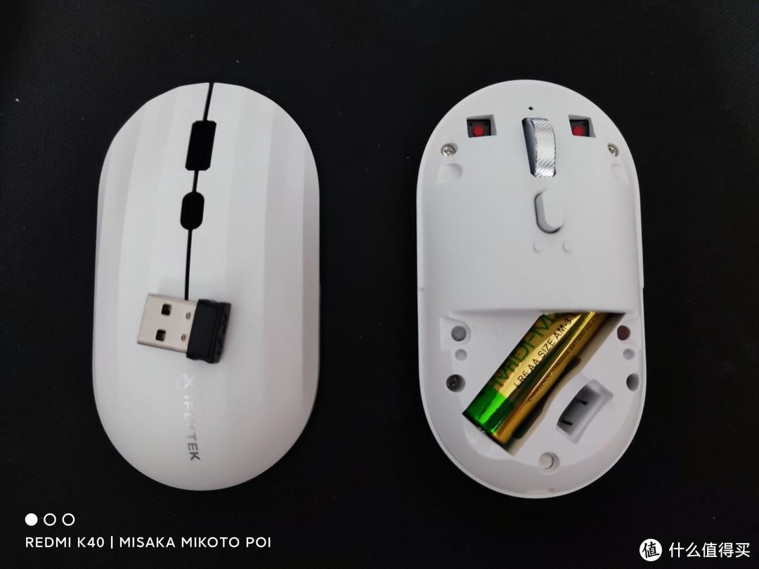讯飞M110智能鼠标评测