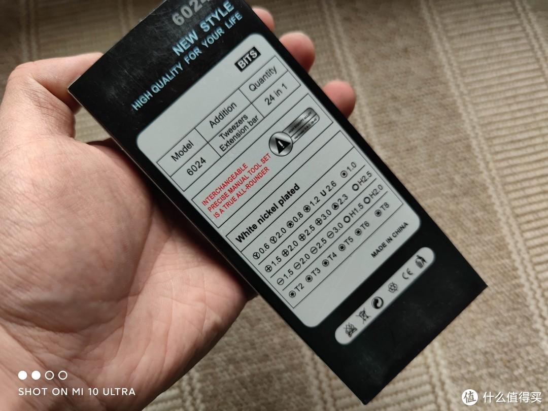 背面是包含刀头的参数规格,三角头、U字头、五角头、一字头、十字头等等倒是挺全,日常小家电、手机数码什么的基本上足够拆了。