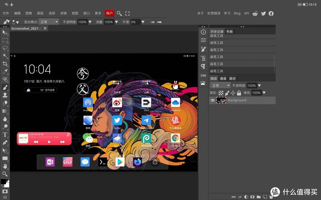 安卓平板使用感受--小新PAD pro半份使用体验