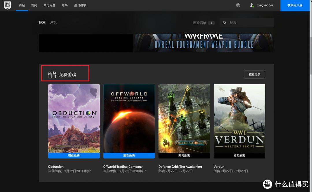 还在用盗版软件和游戏?可以免费白嫖付费软件和游戏的限免网站了解下!