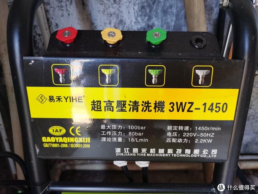 这台刷车机的参数非常棒,要比亿力、绿田这样品牌的同价位刷车机强太多