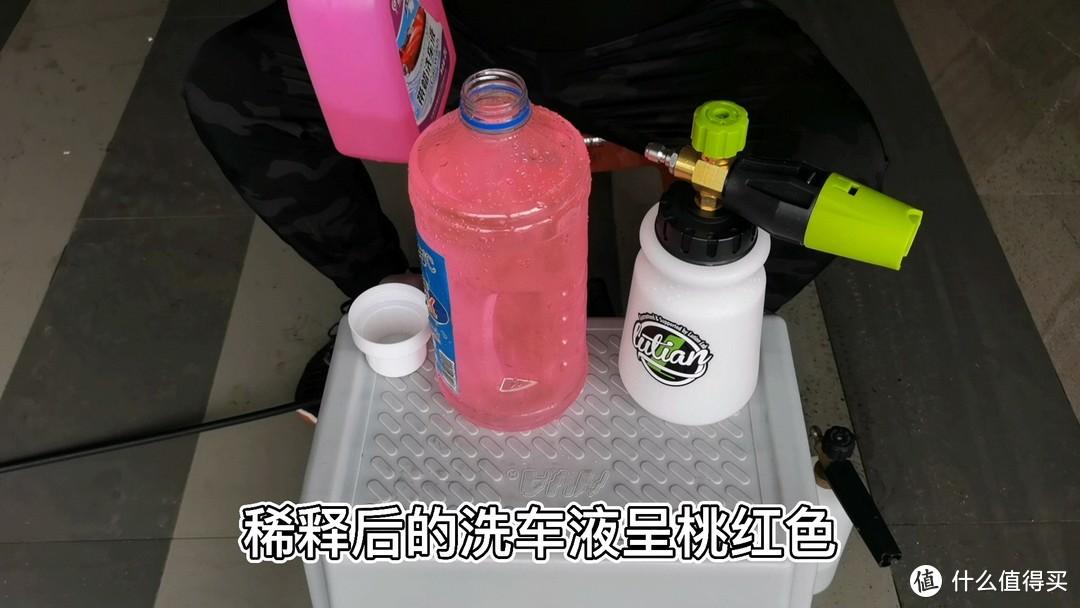 洗车液和水1:10的比例使用完全够用,有一股淡淡的桃味儿