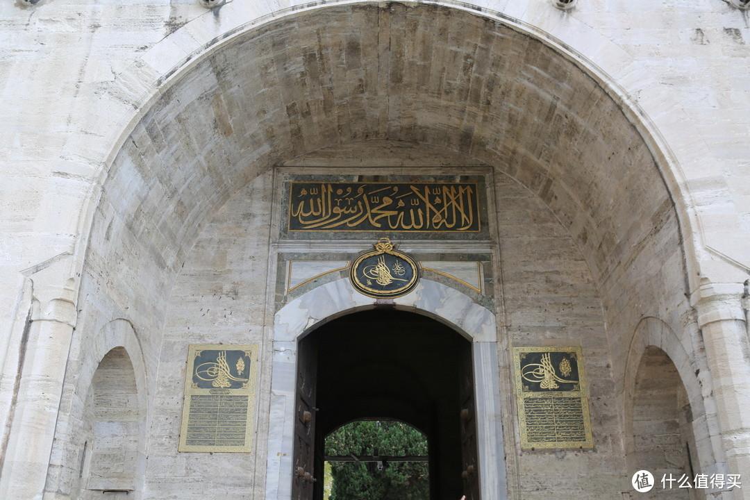 伊斯坦布尔 故地重游