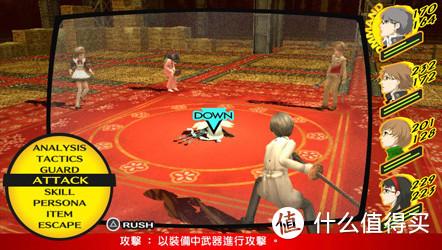 用大屏幕电视来玩PSV游戏原来你是这样的PS Vita TV