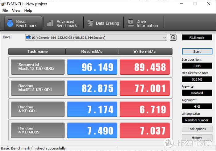 大华NM高速存储卡N100评测:电话卡秒变存储卡,手机轻松扩容量