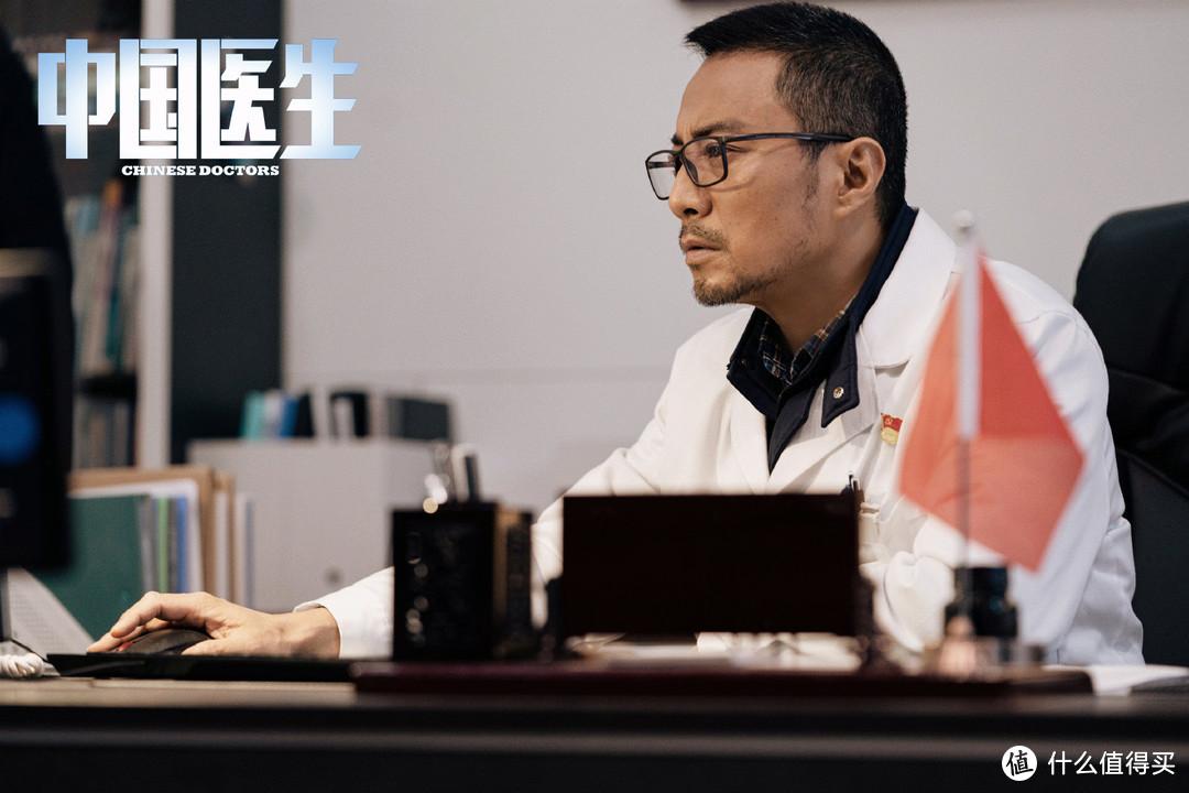 观影人:很久没有哭着走出影院了,《中国医生》:中国的超级英雄