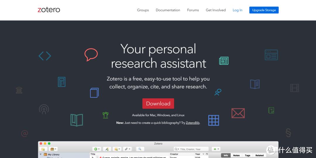 多终端跨平台终极学术文献管理解决方案——Zotero