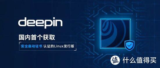 国产操作系统再评估-深度操作系统Deepin 20.2.2软件深度体验
