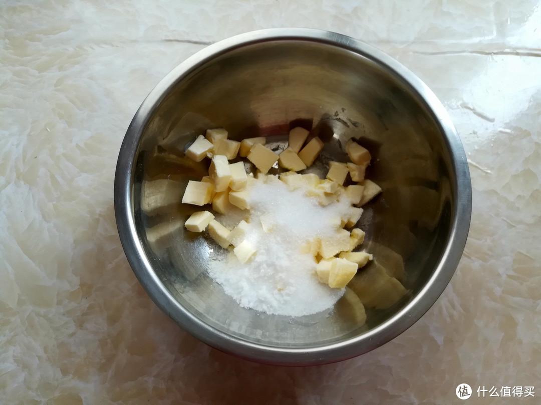 夏天买蛋挞皮总变形?教你在家做,不擀皮不折叠,又香又酥特解馋