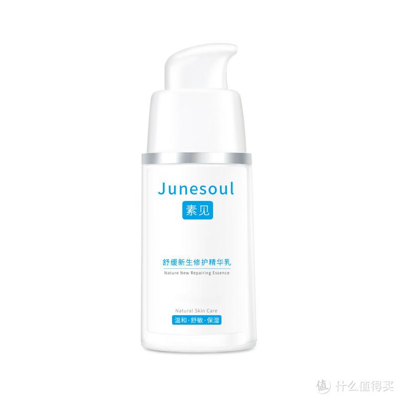 2019国产护肤品排行榜前十名 中国十大纯天然护肤品盘点