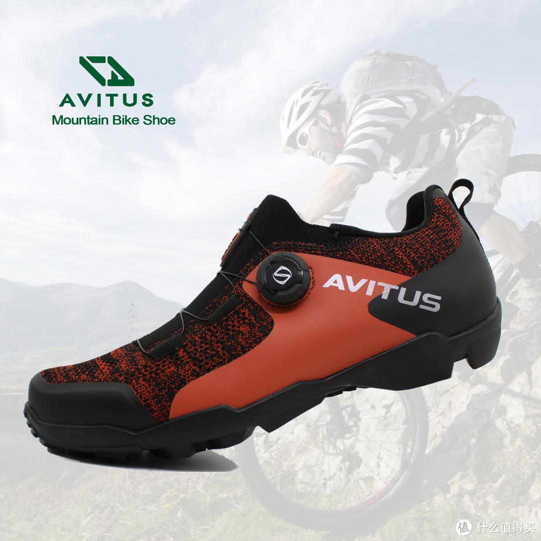 AVITUS MTB shoes 男士骑行鞋(三)
