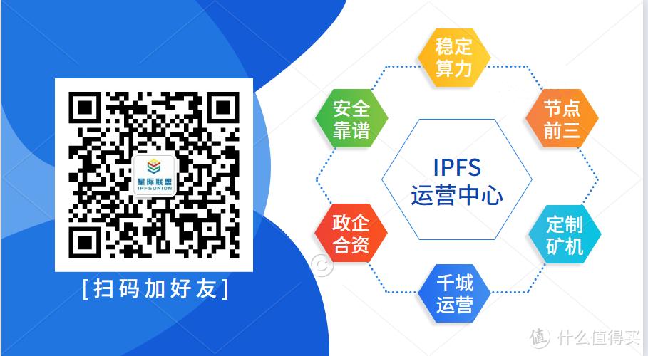 ipfs的代币是什么