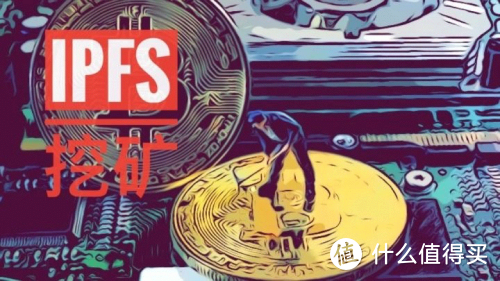ipfs是什么项目(投资ipfs有风险吗)