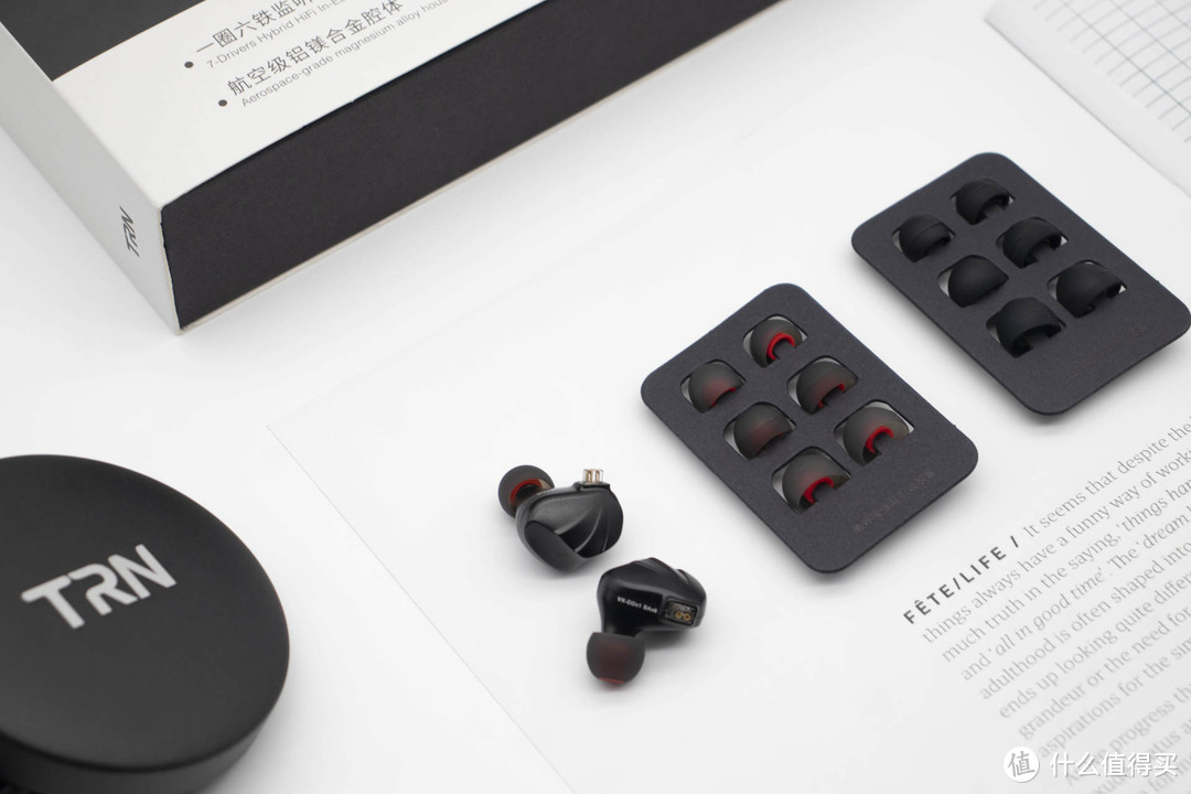 音乐发烧友的专属,支持个人定制的TRN-VX一圈六铁监听级HIFI耳机
