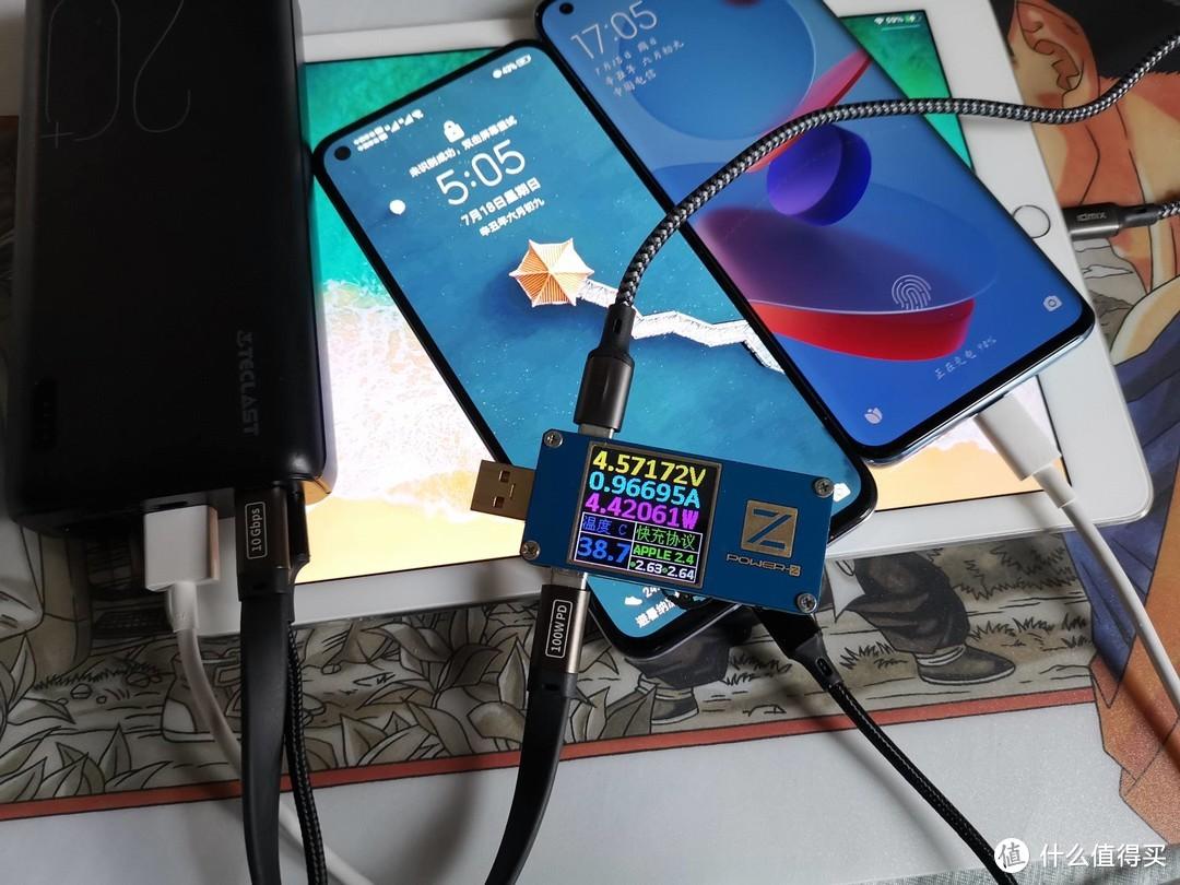 小身板,大能量 :台电C20 Pro-K移动电源试用