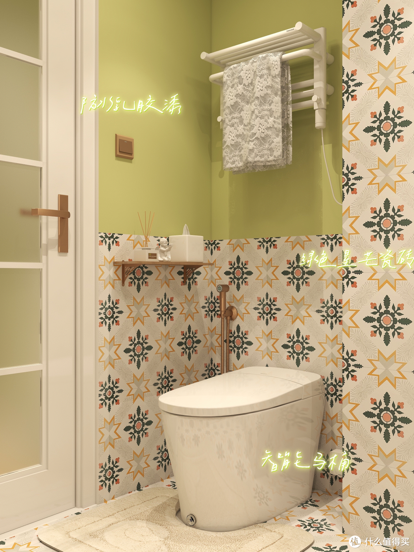 田园复古风三分离浴室丨干湿分离功能齐全