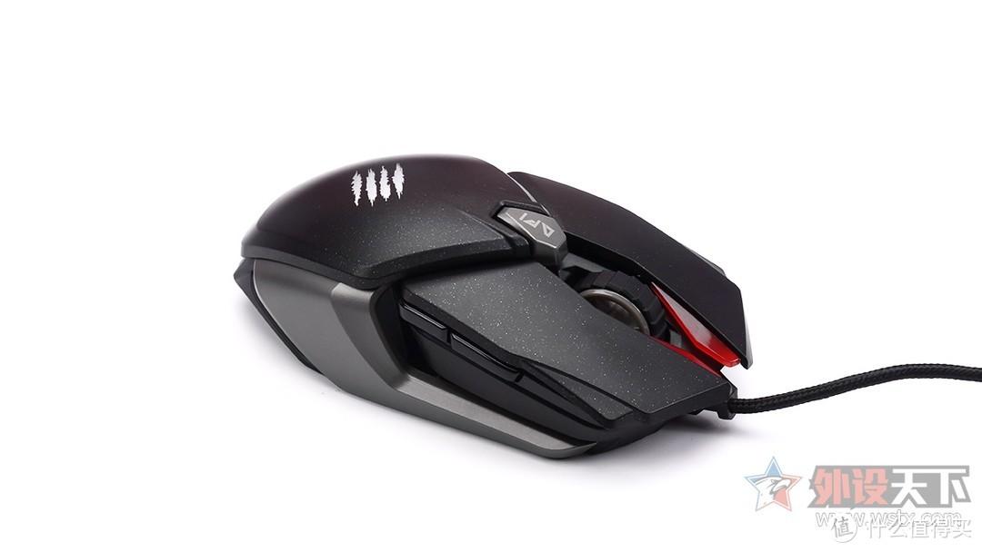 美加狮B.A.T.6+RGB游戏鼠标评测:全新科幻风造型