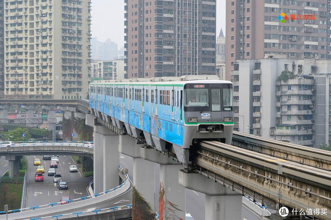 重庆第一条轨道交通却是2号线,陪伴重庆人16年,成为游客最爱