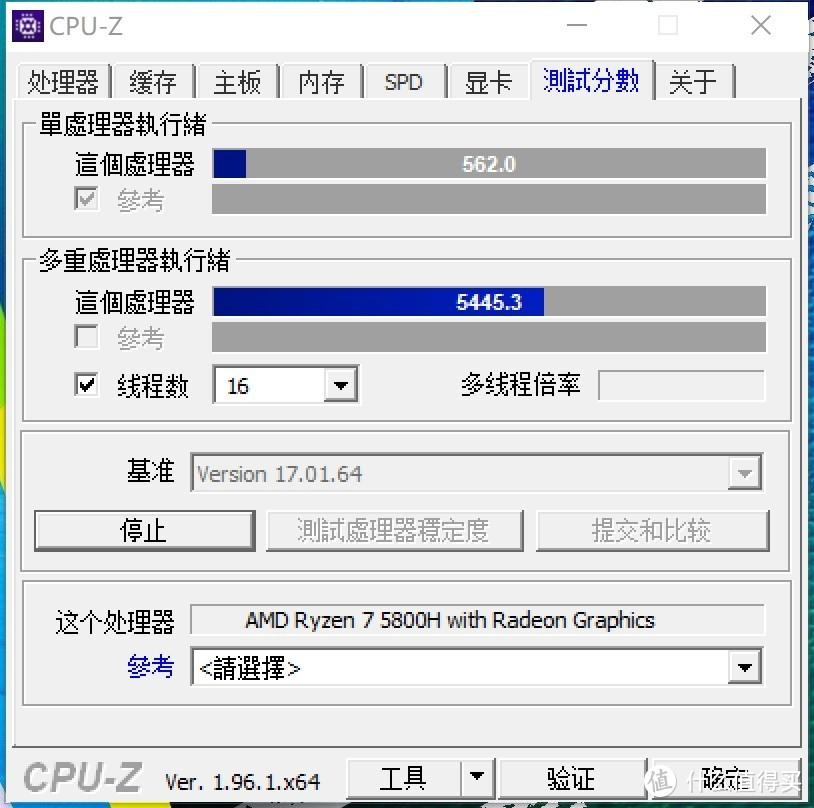 CPU-Z-2