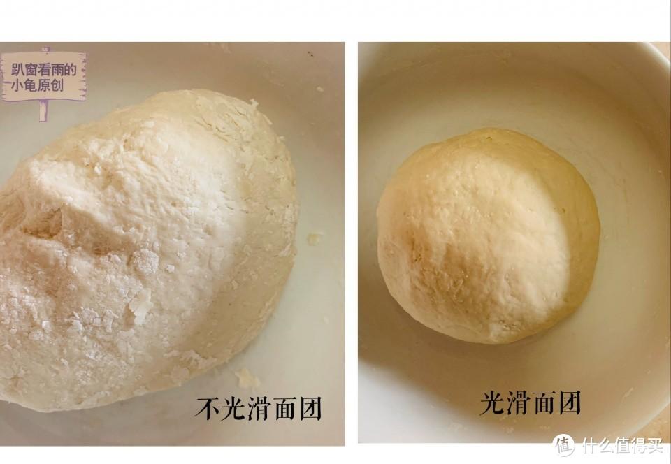 帮你总结用酵母发面的技巧和答疑,掌握这些,蒸包子变得太简单了